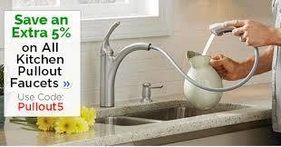 bathroom fixtures brands home security