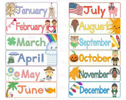 August Calendar Months Picture Rr Collections