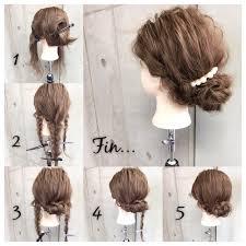 入学式での髪型を自分でおしゃれにアレンジ着物に合う髪型を簡単に