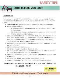 heatstroke org heat stroke safety tips chinese