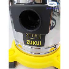 Máy hút bụi - hút nước công nghiệp ZUKUI 30L - 1500W