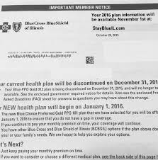 if you have a blue cross blue shield illinois bcbsil ppo plan purchased through the marketplace you should have received a letter that looks like the one