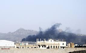 Картинки по запросу война в йемене