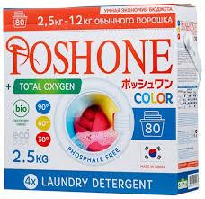 Купить Стиральный порошок <b>Posh One Color</b> картонная пачка 2.5 ...