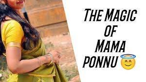 The Magic Of Mama Ponnu First Love First Kiss Etc Sweet Analysis