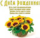 Поздравления брата с 60 летием на татарском