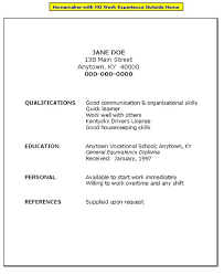 Gallery Of First Resume No Experience Resume Examples With No Work