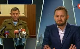 Крымский look Украина влияет на выборы США Турбины Сименс  430 Крымский look