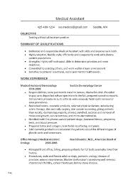 Free Nursing Resume Templates New Resume For Nursing Assistant Free Resume Inspirational Nursing