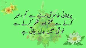 Sayings Of Imam Hazrat Ali Islamic Quotes In English Fondos De