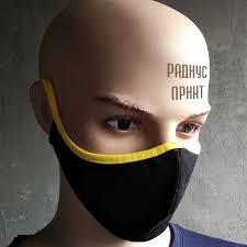Радиус Принт — Производственная, рекламно полиграфическая ...