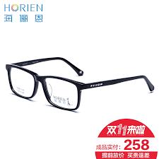 get ations hai li en small box myopia glasses frames fashion eyewear frames for men and women fashion