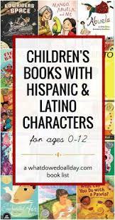 children s books with latino and hispanic characters