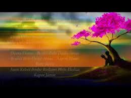 meghbalika by joy goswami bengali poem