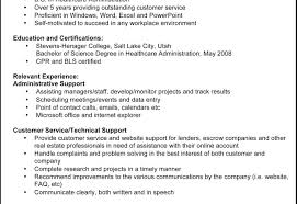 resume writers in maryland chapter 2 business school essay
