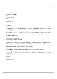 job application essay example My Document Blog