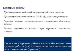 Проверить подлинность диплома молдова Москва Проверить подлинность диплома молдова