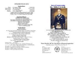 230 - Harry S. Truman Masonic Lodge No. 1066