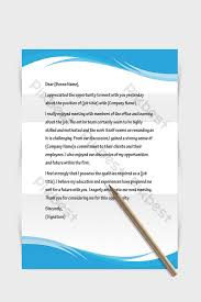 Blue Corrugated Border Business Letter Paper Template Word