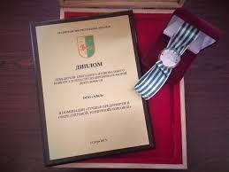 АЗИД признан лучшей компанией в сфере торговли диплом