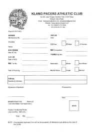 Club Membership Form Template Membership Forms Templates Rome Fontanacountryinn Com