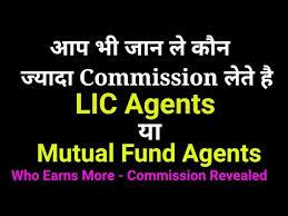 Lic Agent Commission Vs Mutual Fund Agent Commission Who Earns More Lic Agent Or Mutual Fund Agent