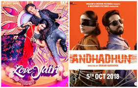 Love Yatri AndhaDhun Box Office Collection Day 40 Ayushmann's Film Classy Lov Yri Hin