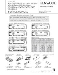 wiring diagram for kenwood kdc mp4028 wiring image kenwood wiring diagram manual wiring diagrams on wiring diagram for kenwood kdc mp4028