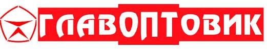 Купить <b>Самоочищающуюся щетку от</b> шерсти оптом в Москве в ...