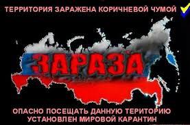 Россия готовит диверсионно-террористический акт с применением химоружия на Донбассе, - Скибицкий - Цензор.НЕТ 690