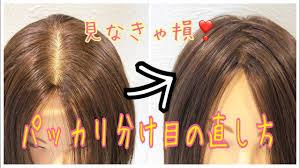 男女年代別薄毛のおすすめヘアスタイル前髪セット方法 ビジネス