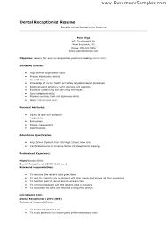 Receptionist Resume Sample Adorable Dental Front Office Resume Sample Front Desk Receptionist Resume