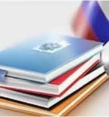 Картинки по запросу нормативные акты рисунок