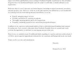 Biomedical Field Service Engineer Sample Resume Field Service