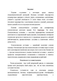 Контрольная работа по Психологии и педагогике Вариант  Контрольная работа по Психологии и педагогике Вариант 18 16 01 13