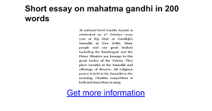 short essay on mahatma gandhi in words google docs