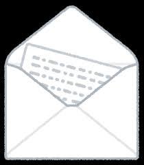 いろいろな白い封筒のイラスト かわいいフリー素材集 いらすとや
