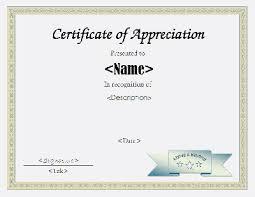 Free Printable Award Certificate Template Free Fillable Certificate