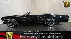 1965 Chevrolet Impala Restomod - YouTube