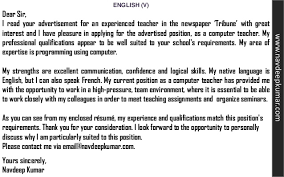 comparitive thesis the other shore essays on writers and writing how to write a high school essay essay writing for highschool day essay high school admission