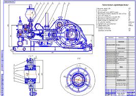 Модернизация гидравлической части бурового насоса УНБТ  Модернизация гидравлической части бурового насоса УНБТ 950 Курсовая работа Оборудование для бурения нефтяных