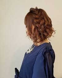 平原さんのヘアスタイル 編み込みアレンジ宮崎 Tredina