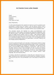 Art Tea 2018 Cover Letter Template For A Job Fresh Teacher Cover