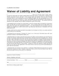 Liability Waiver Form Template Template Waiver Form Template 5