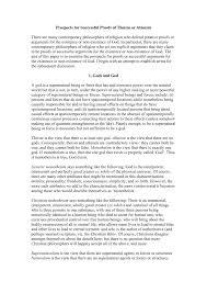 feedback on a essay dream house