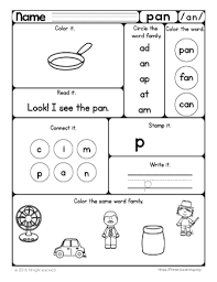 If you want to teach your children how to read then word families are a good place to start. Pan Worksheet The An Word Family Primarylearning Org