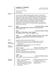 Microsoft Office Resume Templates Simple Microsoft Office Resume Templates Complete Guide Example
