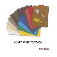 Chart Paper Canson Chart Paper 70x100cm