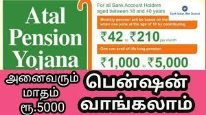 Atal Pension Yojana In Tamil Atal Pension Yojana Tamil