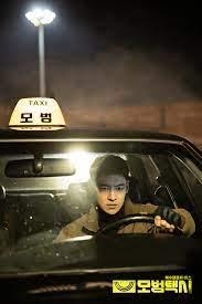 Taxi Driver ซีรีส์ใหม่ช่อง SBS เปิดฉากเข้มข้น ส่งเรตติ้งทะลุ 10%  ตั้งแต่เริ่มเรื่อง!